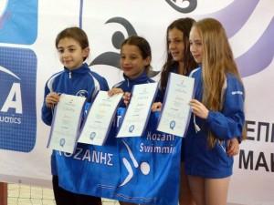 Χειμερινό Προαγωνιστικών 2016 4Χ100 Ελεύθερο 10 ετών (Γκούμα, Ζάμπρου, Παρασκευά, Παπαβασιλείου)